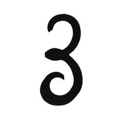 R 851/3 kovácsoltvas számok, levélbedobók